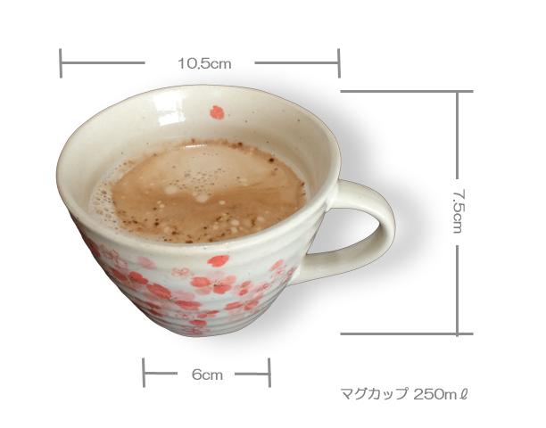 バリスタでカフェオレを入れるカップのサイズ