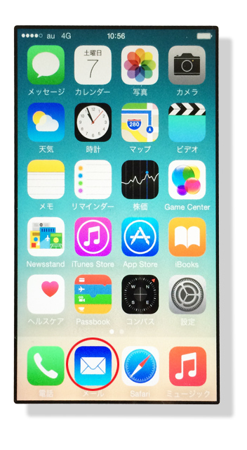 iPhone メール