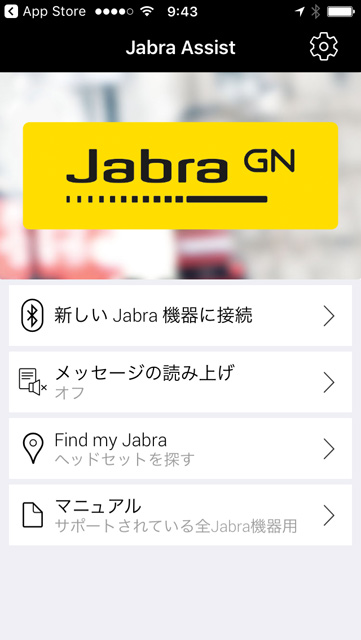 jabra-main-window