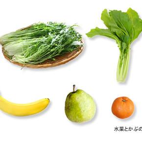 グリーンスムージー - 水菜とかぶのレシピ