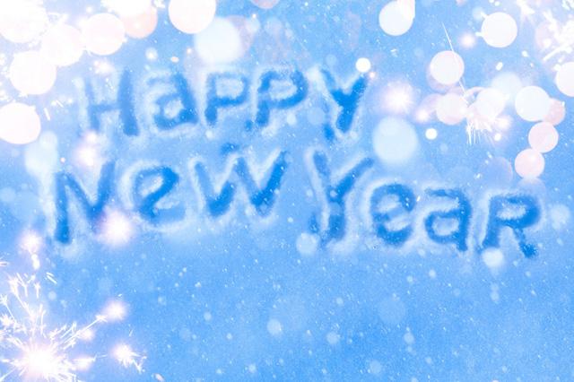 新しい年を迎える歓びを分かち合う