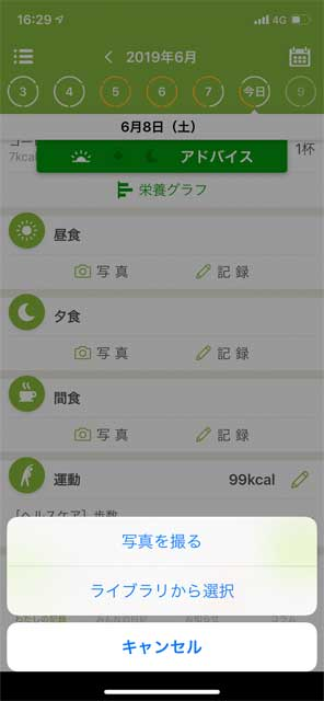 camera_function of ASKEN