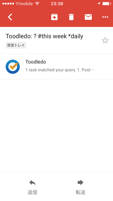 checking result received from toodledo