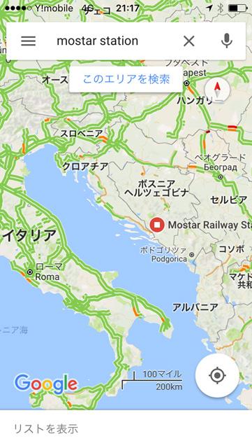location of mostar railway station