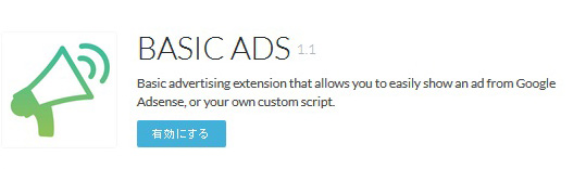 basic-ads-on