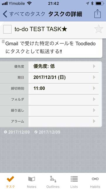 received_task_on_Toodledo