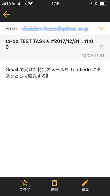 sent_mail_from_yahoo-mail