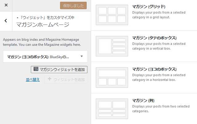 set-of-magazine-layout