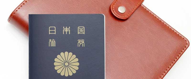 pasport-and-address