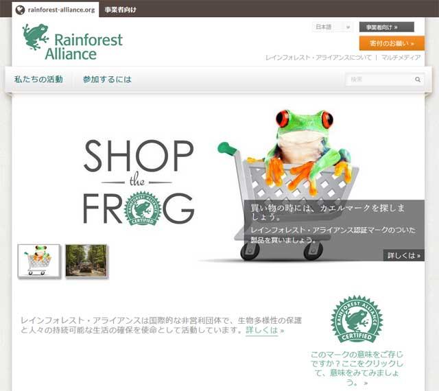 Rainforest-Allience-homepage