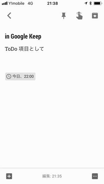 01_making-task