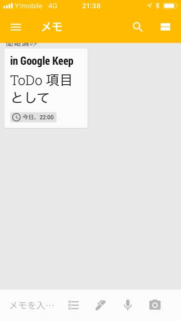 03_result