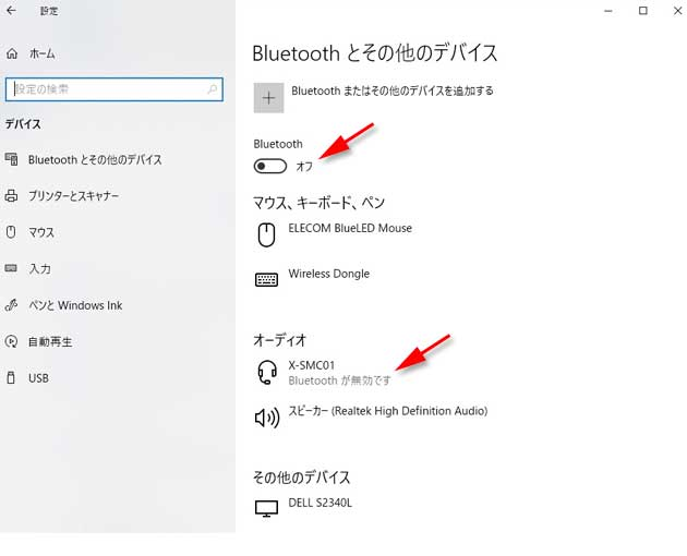 Windows10+Bluetooth