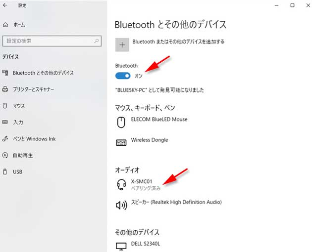 Windows10, switching ON Bluetooth