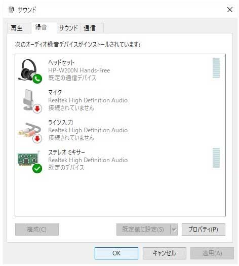 setting stereo-mixer
