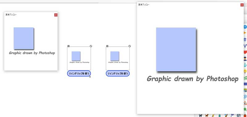 embedded_graphic_on SimpleMind 1.21.0